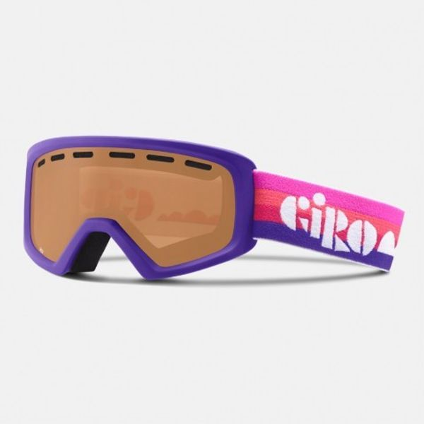 Giro Rev purple AR40