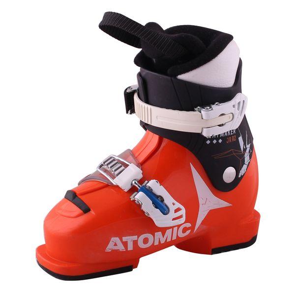 Atomic Waymaker JR R2